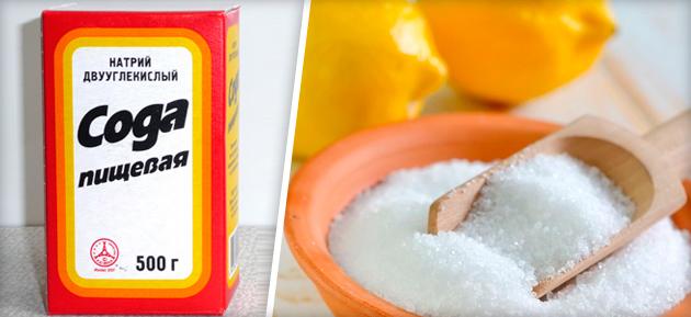 Сода против плесени в стиральной машинке-автомат