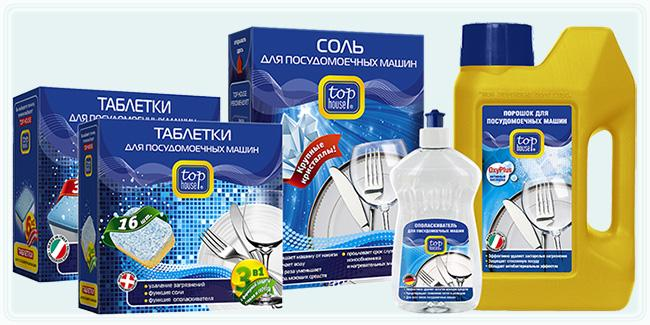 Специальные средства для посудомоечных машин