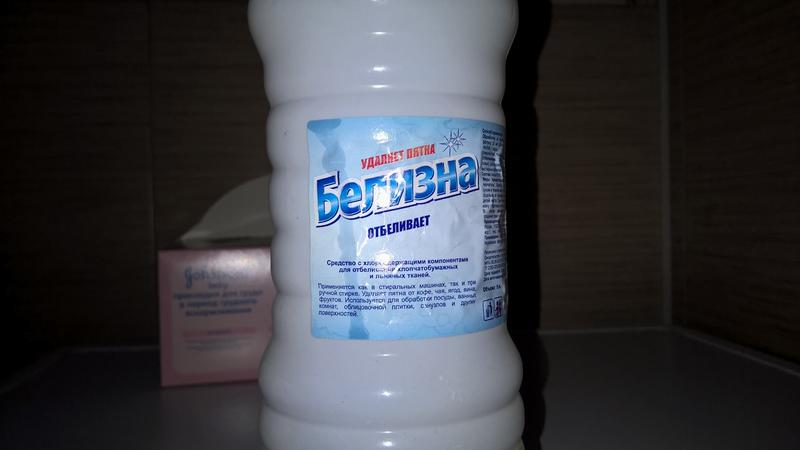 Белизна для чистки унитаза