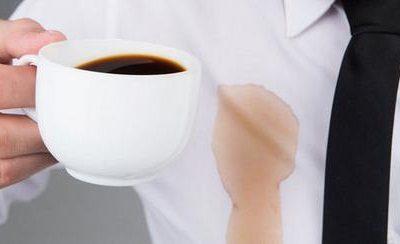 Чем вывести пятно от кофе
