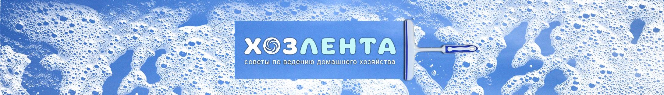 Логотип Хозленты