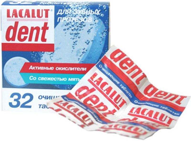 Таблетки для очистки зубных протезов