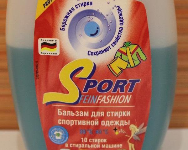 Бальзам DOMAL Sport Fein Fashion